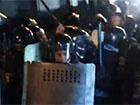 З′явилося відео, на якому «Беркут» б′є Луценка