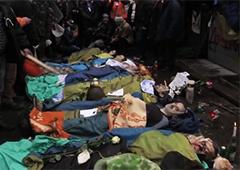82 людини загинули (починаючи з 18 лютого) – МОЗ - фото