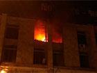 Будинок профспілок все ще горить