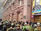 КМДА звільнили, чекають на оприлюднення рішення Генпрокурора