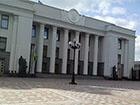 Майдан збирається пікетувати Верховну Раду