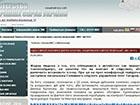МВС звинувачує Дмитра Булатова у інсценуванні свого викрадення