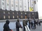 На Майдані оголосили кандидатів до Кабінету міністрів