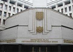 Незаконно обраний прем′єр та спікер ВР Криму визнають Януковича чинним президентом - фото