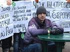 Псевдокиян прогнали від барикад Євромайдану [фото]