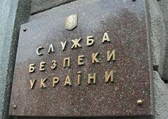 СБУ готується до проявів тероризму в Україні - фото