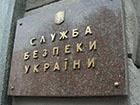 СБУ готується до проявів тероризму в Україні