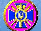 СБУ погрожує «навести порядок»
