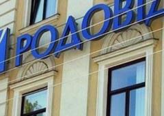 Службовці «Родовід банку» накрали у держави на 80 мільйонів - фото