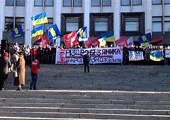 Суд зобов′язав активістів Майдану звільнити будівлю Тернопільської ОДА - фото