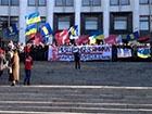 Суд зобов′язав активістів Майдану звільнити будівлю Тернопільської ОДА