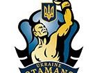«Українські отамани» вдома перемогли «Команду Німеччини»