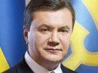 Віктор Янукович здійснив кадрові ротації в СБУ
