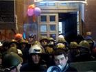 Вночі деякі активісти Майдану намагалися знову захопити КМДА