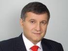 Аваков назвав дії міліції у Донецьку неадекватними