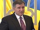 Аваков розповів про загибель Олександра Музичка
