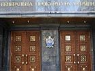 Генпрокуратура подала до суду на рішення Верховної Ради Криму про проведення референдуму