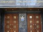 Генпрокуратура: Янукович у 2010 році захопив державну владу