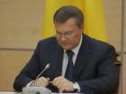 Інтерпол отримав запит на об'явлення Януковича у міжнародний розшук