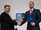 Кличко йде в мери Києва, а Порошенко - в президенти. Вони домовилися