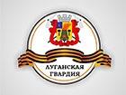 Лідера «Луганської гвардії» Олександра Харитонова затримала СБУ