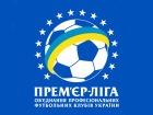 Матчі Прем′єр-ліги відновляться 15 березня
