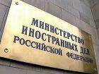МЗС Росії заявляє, що на «мирний» проросійський мітинг у Донецьку напали проукраїнські радикали
