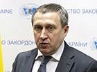 МЗС: Україна не має наміру змінювати свій без′ядерний статус