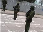 На Донеччині прикордонники затримали сімох російських військовослужбовців