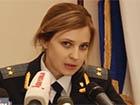 Наталія Поклонська, самопроголошена прокурор Криму, має бути доставлена до суду