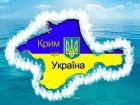 Нелегітимний парламент АРК проголосив Крим незалежною суверенною державою