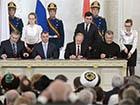 Підписано договір про прийняття Криму до складу РФ
