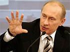 Путін хоче ввести війська на територію України