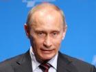 Путін «визнав» Республіку Крим