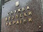СБУ затримала групу російських військових шпигунів