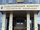 Слідчий комітет РФ порушив справу проти Дмитра Яроша