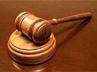 Суд призначив Бакуліну або арешт, або півтора мільярди гривень застави
