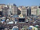 Тисячі людей зібралися на Майдані пом'янути Небесну сотню (фото)
