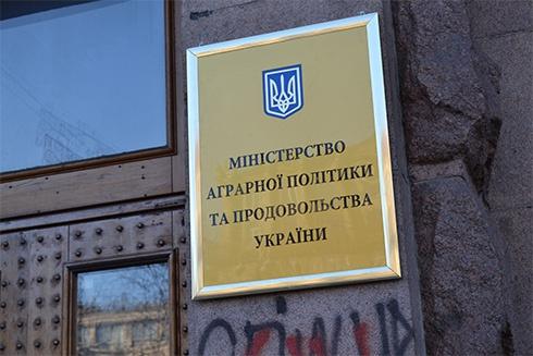 У Присяжнюка та Симонова при обшуку вилучено великі суми коштів у готівці - фото