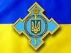 Україна запровадить візовий режим з Росією