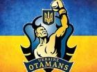 «Українські отамани» хоч і не билися, але перемогли