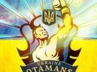 «Українські отамани» на виїзді розгромили «Команду Німеччини»