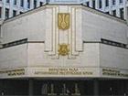 Верховну Раду Криму розпущено