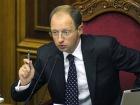 Яценюк наполягає на ліквідації обласних держадміністрацій