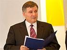 Затримали голову «Нафотогаз України» Євгена Бакуліна