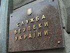 Затримано двох спільників «младоолігарха» Сергія Курченка