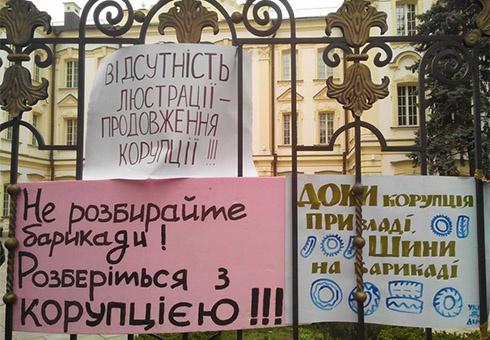 Активісти Майдану не дали провести з'їзд Верховного Суду України - фото