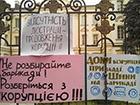 Активісти Майдану не дали провести з'їзд Верховного Суду України