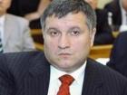 Аваков обіцяє вирішити ситуацію на сході впродовж 48 годин