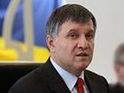 Аваков: У Донецьку сепаратисти прикриваються жінками й дітьми